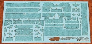 Tamiya 12671 Zimmerit Coating Sheet Elefant (1:48)