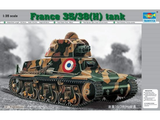 Trumpeter 00351 France 35/38(H) TANK SA 18 37mm gun (1:35)