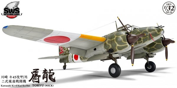 Zoukei-Mura SWS3214 Kawasaki Ki-45 Kai Ko/Hei Toryu Nick 1/32