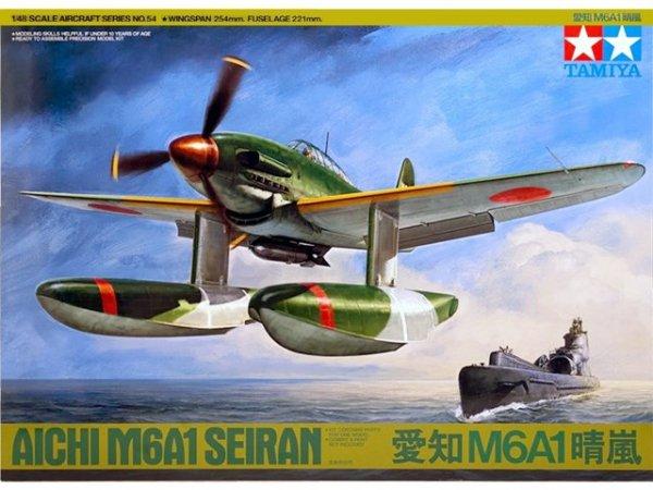 Tamiya 61054 Aichi M6A1 Seiran (1:48)