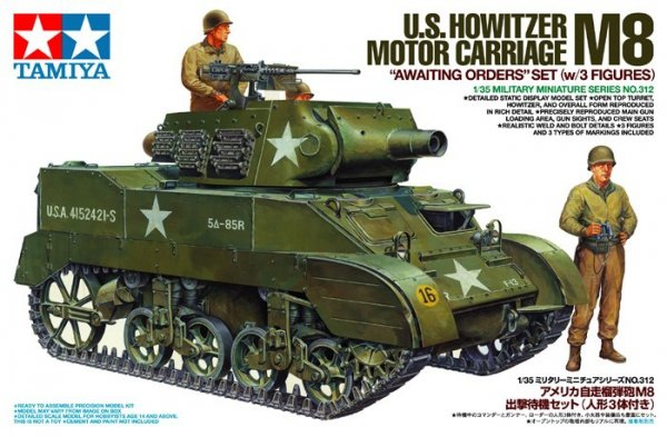Tamiya 35312 U.S. Howitzer Motor Carriage M8 Awaiting Orders Set (w/3 Figures) (1:35)