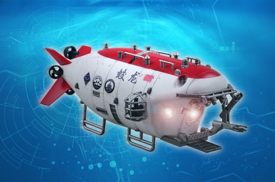 Trumpeter 07303 Chinese Jiaolong Manned Submersible (1:72)