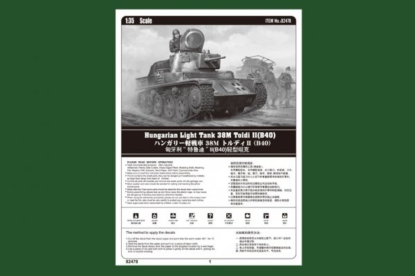 Hobby Boss 82478 Hungarian Light Tank 38M Toldi II(B40) (1:35)