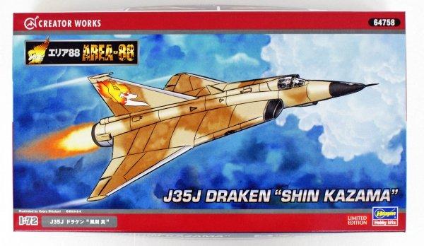 "Hasegawa 64758 J35J Draken ""Shin Kazama"" Area 88 1/72"