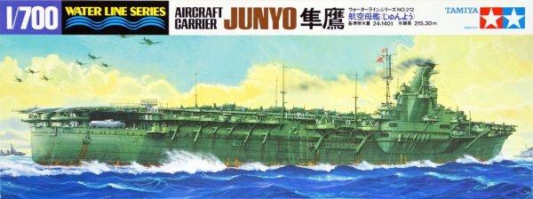 Tamiya 31212 Japanese Aircraft Carrier Junyo 1/700