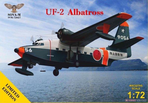 SOVA 72027 UF-2 Albatross 1/72