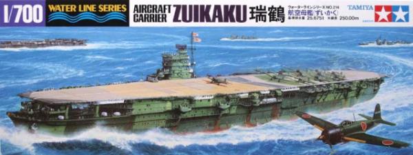 Tamiya 31214 Japanese Aircraft Carrier Zuikaku 1/700
