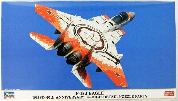 "Hasegawa 02312 F-15J Eagle ""305SQ 40th Anniversary"" w/High Detail Nozzle Parts 1/72"