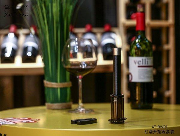 Set do otwierania wina REMAX