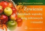 Żywienie w chorobach wątroby dróg żółciowych i trzustki