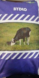 Krowa Mleczna sypka 42% NON GMO  25kg