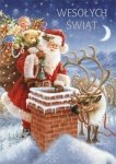 Kartka świąteczna BOŻE NARODZENIE 12 x 17 cm + koperta (41325)