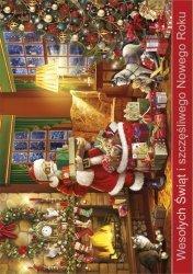 Kartka świąteczna BOŻE NARODZENIE 12 x 17 cm + koperta (41323)