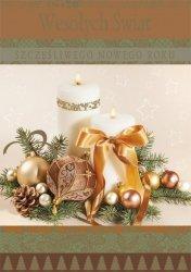 Kartka świąteczna BOŻE NARODZENIE 12 x 17 cm + koperta (43847)
