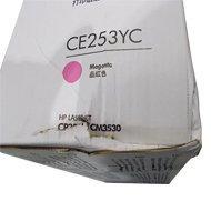 Oryginalny, kompatybilny Toner HP 504AC | korporacyjny | 7 000 str. | magenta | uszkodzone