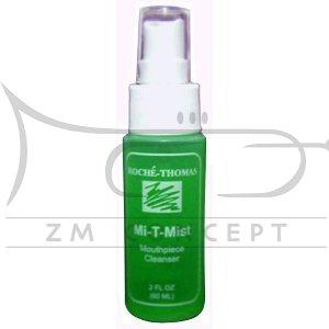 ROCHE THOMAS spray do czyszczenia i dezynfekcji ustników