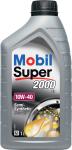 Mobil Super 2000 X1 1L  10W40