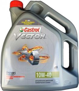 CASTROL VECTON 10W-40 E7 5L