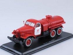 SSM Fire Tanker Truck ZIL-157