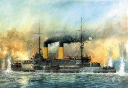 Zvezda Model plastikowy Rosyjski Cesarski Pancernik Oriol