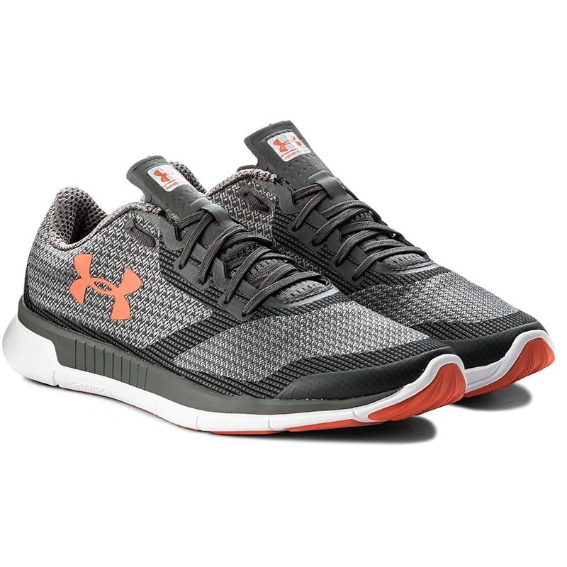 Under Armour buty męskie Charged Lightning 1285681-076
