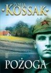 Pożoga. Wspomnienia z Wołynia 1917-1919 (dodruk 2018)
