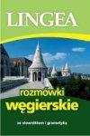 Rozmówki węgierskie ze słownikiem i gramatyką (wyd. 2018)