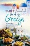 Smakując Grecję