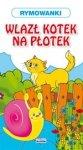 Wlazł kotek na płotek. Rymowanki (harmonijka duża, wyd. 2017)