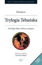 Trylogia Tebańska +CD