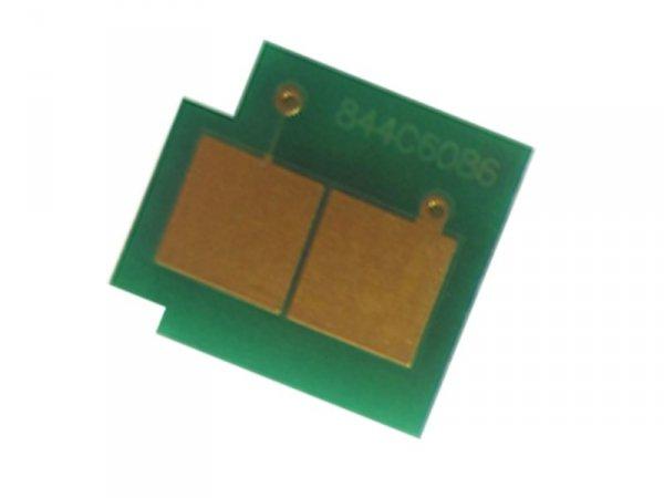 Chip do HP 643A Yellow Q5952A 10k
