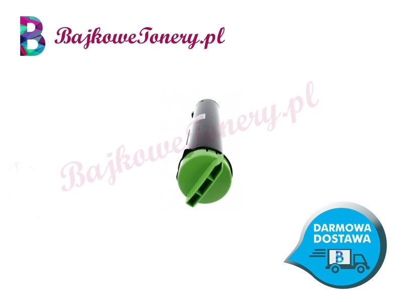Panasonic DQ-TU10J  zamiennik www.BajkoweTonery.pl