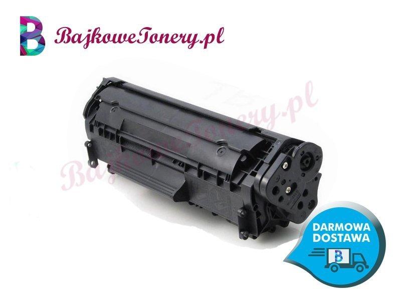 Toner HP Q2612a Zabrze www.bajkowetonery.pl