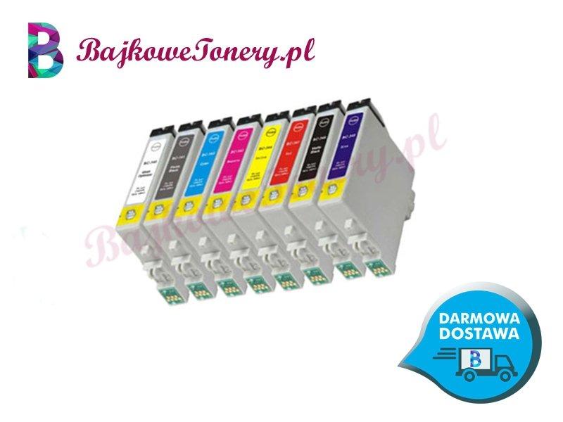 T0540, T0541, T0542, T0543, T0544, T0547, T0548, T0549, Zabrze www.bajkowetonery.pl