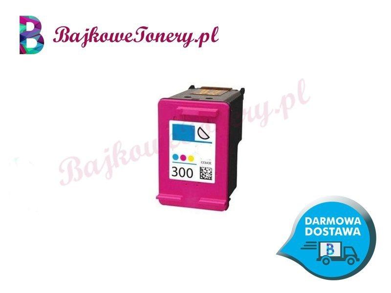 CC644EE Zabrze www.bajkowetonery.pl