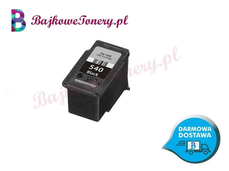 BT-PG-540 Zabrze www.bajkowetonery.pl