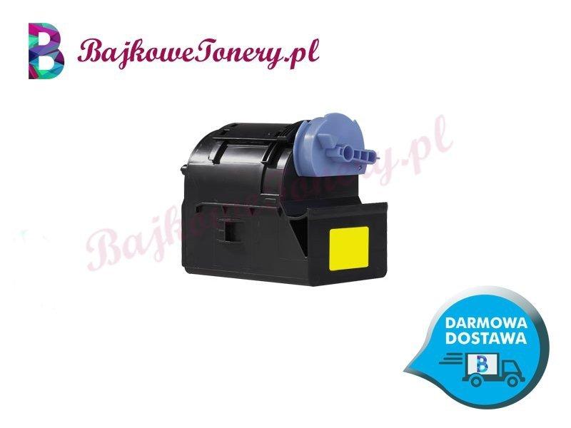 Toner Canon C-EXV21Y Zabrze www.BajkoweTonery.pl