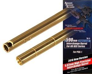 Guarder - Lufa Precyzyjna 6.02/590mm