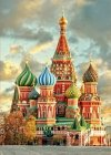 Puzzle 1000 Educa 17998 Cerkiew Wasyla Błogosławionego