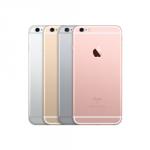 iPhone 6s - Najlepsze ceny i błyskawiczna wysyłka