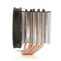 Chłodzenie CPU - Fortis 3 HE1425