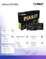 Karta graficzna GeForce GTX 1660 DUAL OC 6GB GDDR5 192bit HDMI/DP/DVI-D