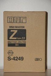 Riso oryginalny matryca S-4249. Riso RZ/Z typ 33. standart. B4. cena za 1 sztukę S-4249