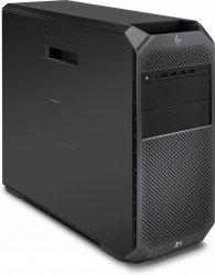 Stacja robocza Z4 G4 i7-7800x W10P 256/16GB/DVD 3MC08EA