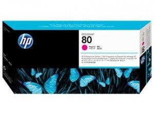 HP oryginalna głowica drukująca C4821A. No.80. cyan. HP DesignJet 1050C. 1055CM C4821A