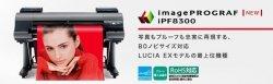 Ploter Canon imagePROGRAF iPF8300S