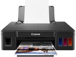 Canon PIXMA G1411 2314C025AA