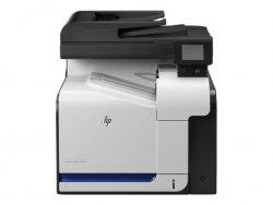 Wynajem dzierżawa Urządzenia wielofunkcyjnego HP LaserJet Pro 500 Color MFP M570dn CZ271A