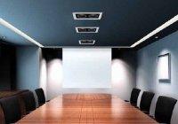 oświetlenie biurowe oprawy wnętrzowe oprawy rastrowe LED Biurokoncept