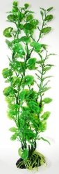 Hailea RZE40 Sztuczna roślina RZEŻUCHA 40 cm